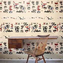 Fletcher Henderson - Jim Flora Wallpaper Tiles
