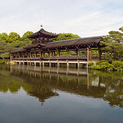 Reflection of trees in a pond, Heian Shrine, Kyoto Prefecture, Japan